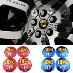 56mm Sri Lanka VIP Car Rim Center Hub Caps for Toyota Prius Aqua Volkswagen Honda Fit Nissan Bezza Subaru Infiniti