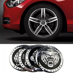 56mm Japan Tiger Sticker Wheel Hub Caps for Mercedes Benz W205 W210 Subaru Toyota Lexus Acura Suzuki Infiniti